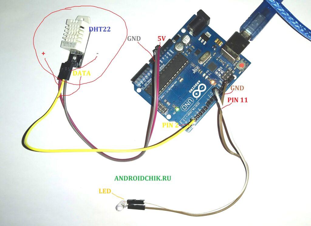 Схема подключение DHT22
